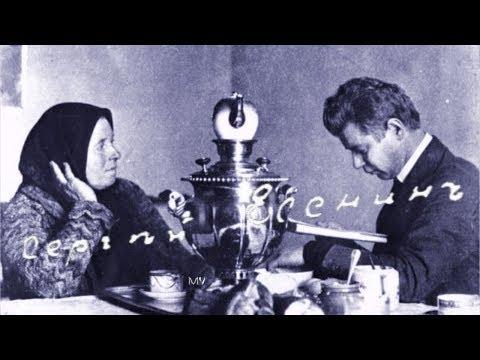 Sergej Jesenjin – Pismo majci Rade Šerbedžija