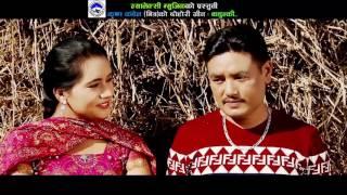 रन्जिता गुरुङले अभिनय गरेको नयाँ मार्मिक गीत २०७४ | By Prakash Parajuli & Devi Gharti