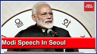 PM Modi Speech After Receiving Seoul Peace Prize Award | Watch Full Video