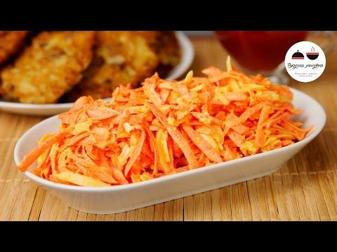 Салат из Свеклы - Просто, но Вкусно!!! | Beet Salad Recipeиз YouTube · Длительность: 7 мин16 с