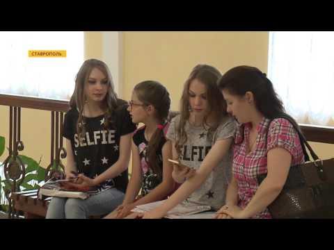 В ставропольские университеты едут выпускники со всего Юга страны