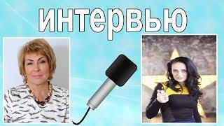 #Интервью с Ульяной Ерминой.  Как повысить #личную эффективность успешного человека.