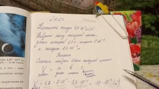 1023 Алгебра 8 класс тема степени и стандартный вид числа