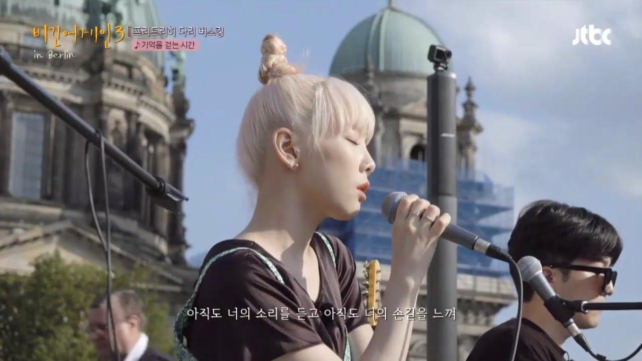 evokpop | Welcome to kpop World