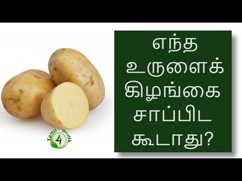 why do you not eat green potatoes