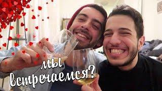 Пьяный вопрос-ответ: МЫ ВСТРЕЧАЕМСЯ?