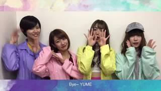 Pump Up Idol ~年末だから大興奮~  開催日 / 時間 2017.12.10(日) 二...