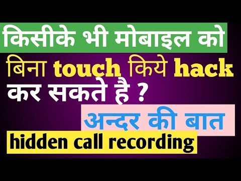 Can We Hack Mobile Without Touch Victim Phone ? # Hidden Call Recording | By YTtechno Gyan |