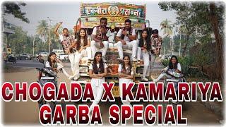 Chogada X Kamariya | Darshan Raval | Loveyatri | Mitron | Dance Cover | Rahul Wadke Choreography