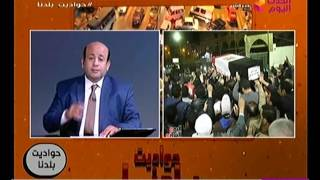 بالفيديو..الحامدي: الإرهابيون يأكلون ويشربون في السجون علي حساب البلد