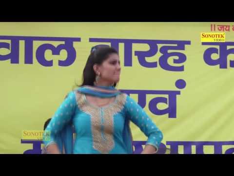 Sapna  English Medium