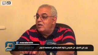 مصر العربية | وزير الري الاسبق: على السيسي إحتواء المعارضة قبل انضمامها للاخوان
