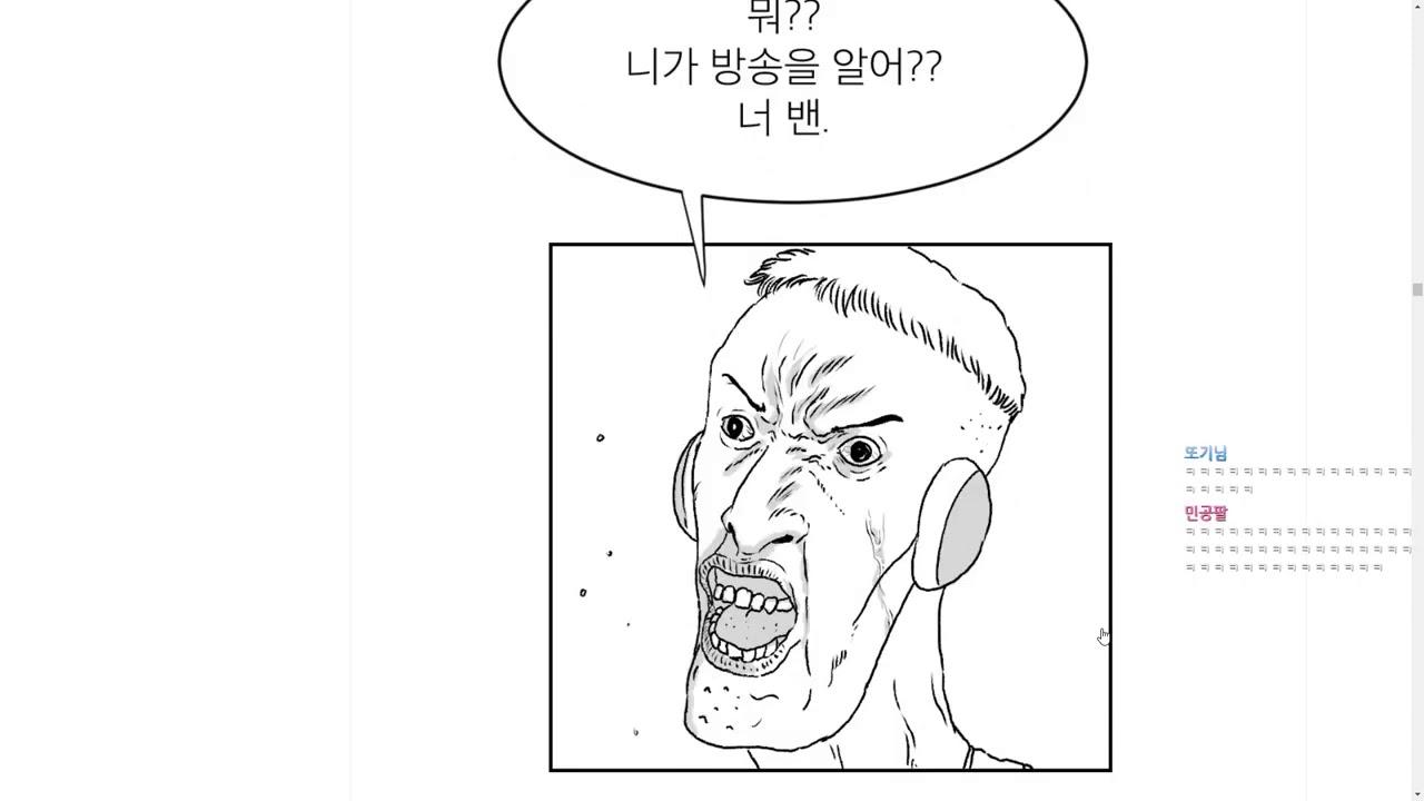 """""""왁굳신드롬"""" 우왁굳 반응 - 2020 연말공모전 웹툰 부문"""