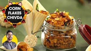 Cornflakes Chivda | कॉर्न फलैक्स चिवडा | Chef Ranveer Brar