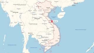 видео Где находится Вьетнам?