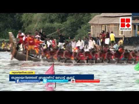 Presidents Trophy Boat Race in Kollam