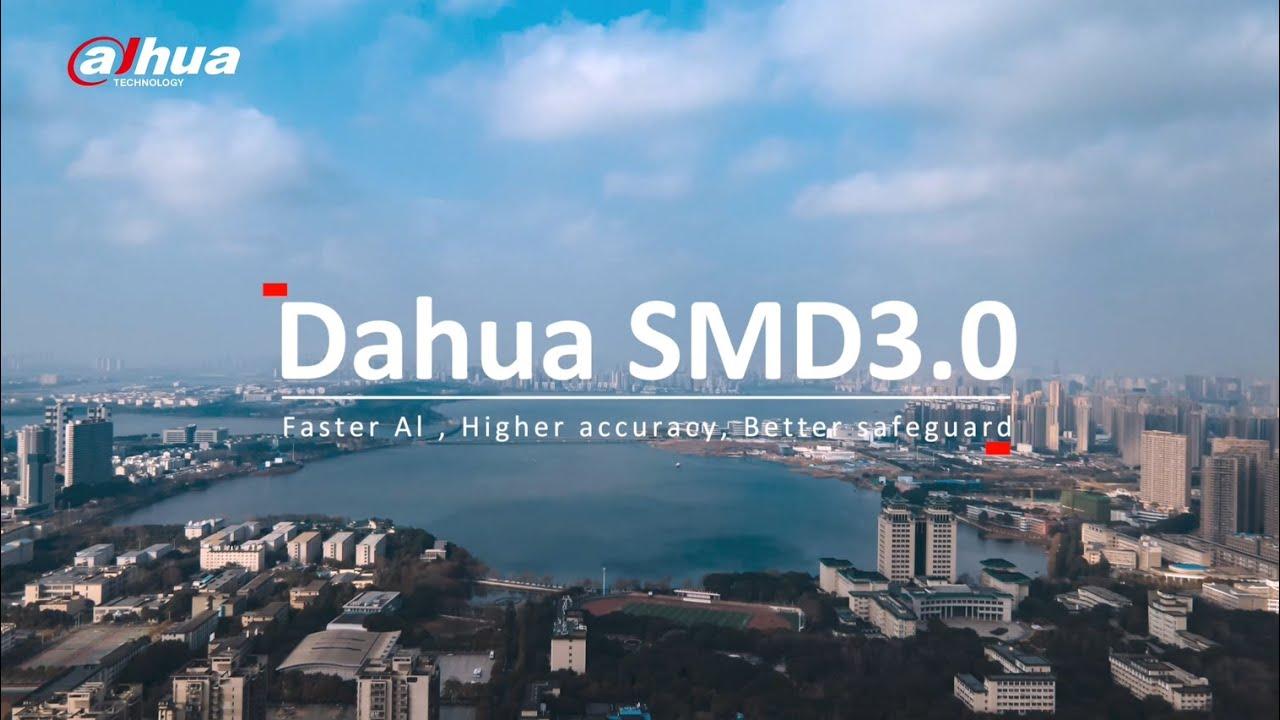 Dahua SMD 3.0