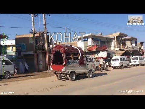 Beautiful Pakistan (about Kohat Khyber Pakhtunkhwa with Rabab instrumental)