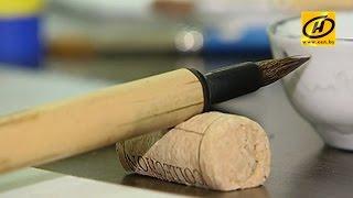 Мастер-классы по японской живописи суми-э прошли в Минске