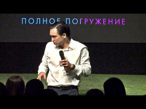 ПУТЬ МУЖЧИНЫ - ЭТО УВЕРЕННОСТЬ И СИЛА! Жесткий разбор с Петром Осиповым | Бизнес Молодость