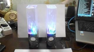 Dancing Water Speakers/ Колонки танцующие фонтаны