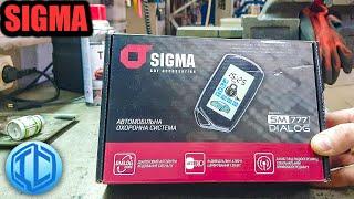Установка сигнализации Sigma SM777 своими руками на примере Ford Scorpio