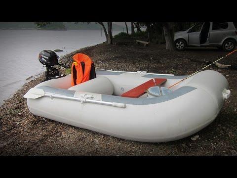 Надувная лодка ПВХ Комфорт 270