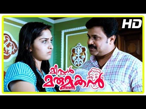 Mr Marumakan Movie Scenes | Dileep promises to bring Sanusha to meet Bhagyaraj | Suraj Venjaramoodu