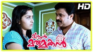 Mr Marumakan Movie Scenes | Dileep promises to bring Sanusha to meet Bhagyaraj | Suraj Venjaramoodu
