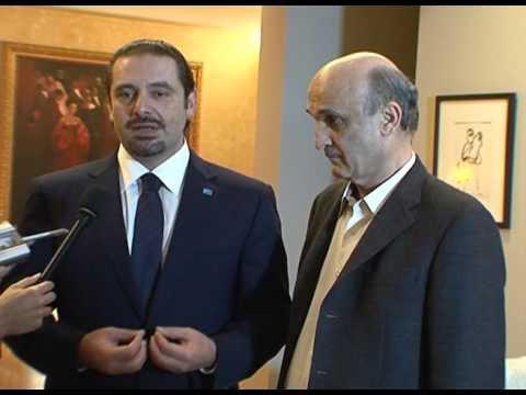 PM Saad Hariri in Maarab 15 -2- 2016