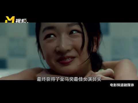 """电影日历:深扒""""小黄鸭""""周冬雨 90后女演员中凭啥她获奖最多【电影日历   20190131】"""