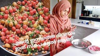 മോന്റെ അവസ്ഥ ഇങ്ങനെ/RiceBall  Easy break fastRecipe/Green gram sweets/Beetroot Halwa/SiluTalksSalha