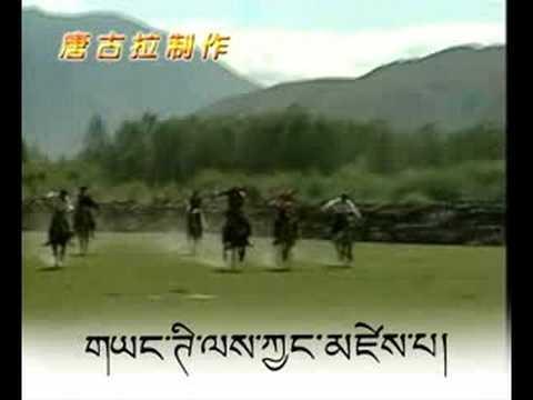 Tibet Song Yarlung Tsangpo
