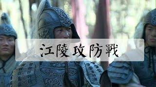 爲何曹魏四大名將曹真,夏侯尚,張郃,徐晃圍攻江陵,卻奈何不了朱然一人?