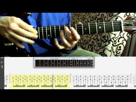 Joe Satriani  Midnight  Am  lesson  урок