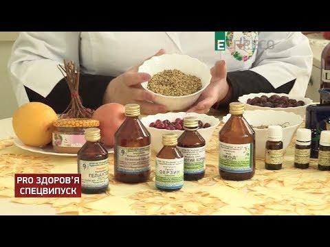 Espreso.TV: Профілактика вірусних захворювань: покращення імунітету вдома. PRO здоров'я