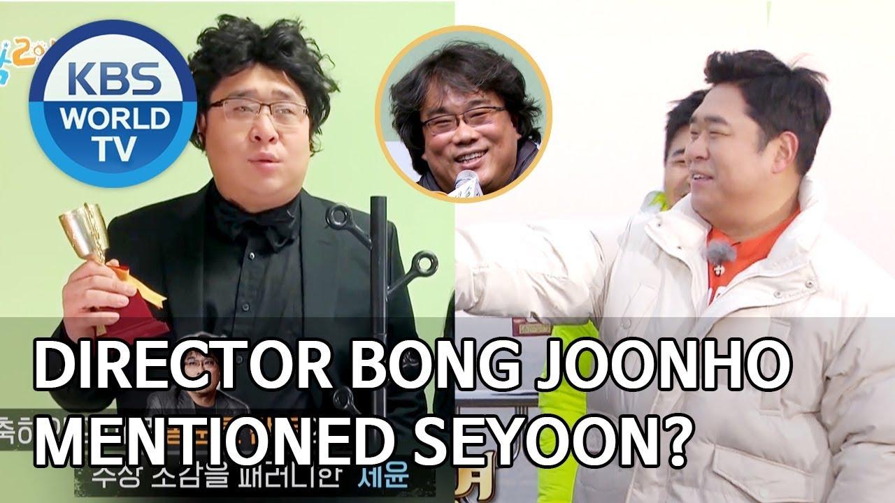 Download Director Bong Joonho mentioned Seyoon? [2 Days & 1 Night Season 4/ENG/2020.03.08]