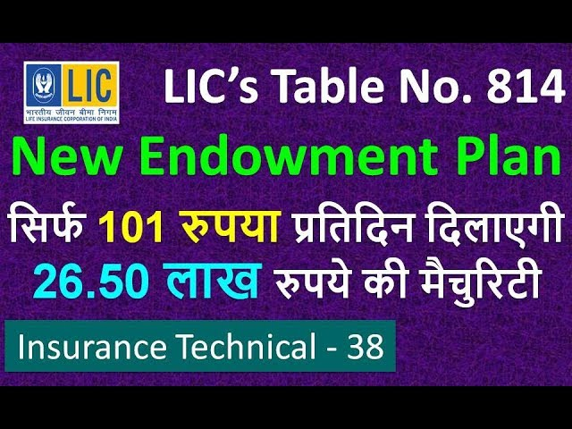 Lic Endowment Plan No 814 In Hindi Life Insurance Full Details