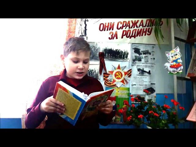 Изображение предпросмотра прочтения – АртёмГунц читает произведение «Спасибо за победу, ветераны!» М.С.Сафиулина