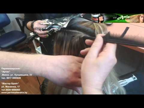 Диагональное мелирование (на коротких волосах)