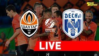 LIVE Шахтер Десна Прямая трансляция перед матчем в Харькове 23 02 2020
