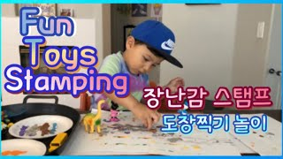 Toys Stamping | Kids Toddler A…