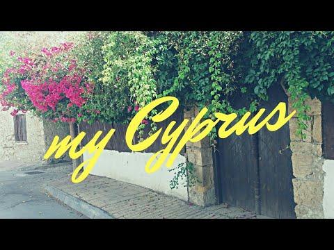 Северный Кипр. Старая