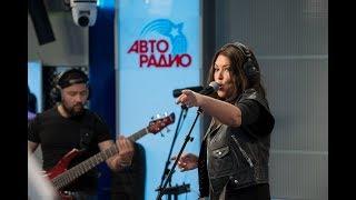 Ирина Дубцова - Москва-Нева (LIVE @ Авторадио)