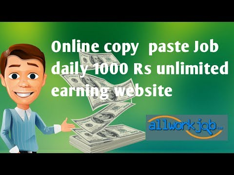 Online copy  paste Job daily 1000 Rs unlimited earning website
