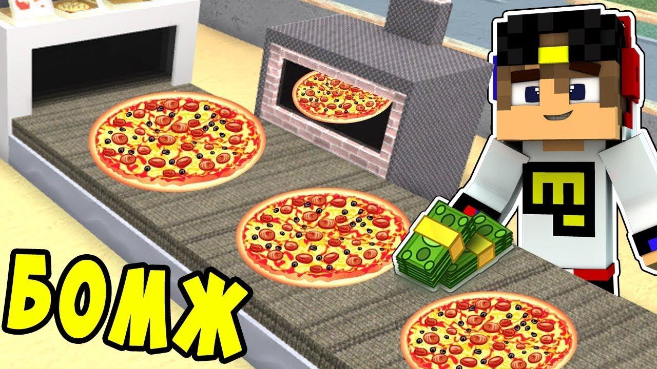 Пиццирия в майнкрафте