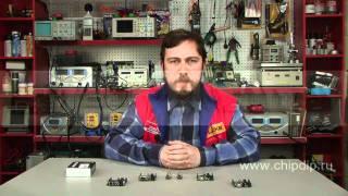 Arduino по-русски