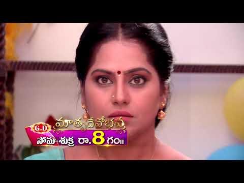 Matrudevobhava | Today at 8pm | Gemini TV