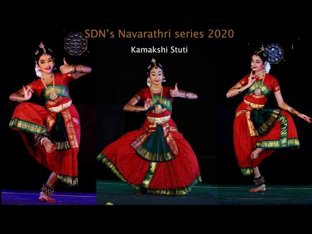 SDN's Navarathri Series 2020 - 01 Kamakshi Stuti - Sridevi Nrithyalaya - Bharathanatyam Dance