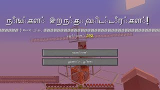 What is the LONGEST Death Message in Minecraft?